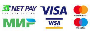 Visa/Mastercard/NetPay